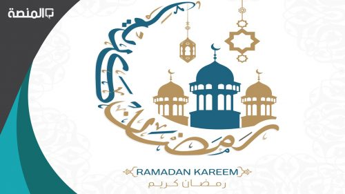 امساكية رمضان 2021 دبي