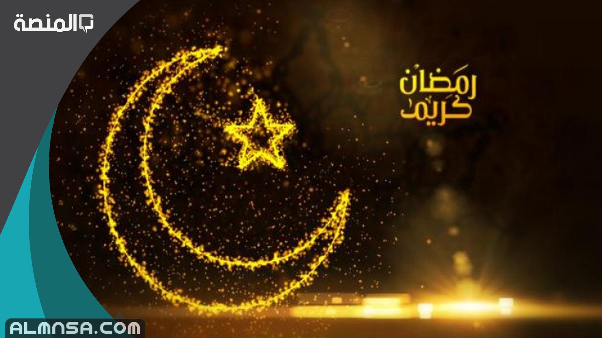 امساكية رمضان 2021 فلسطين المنصة
