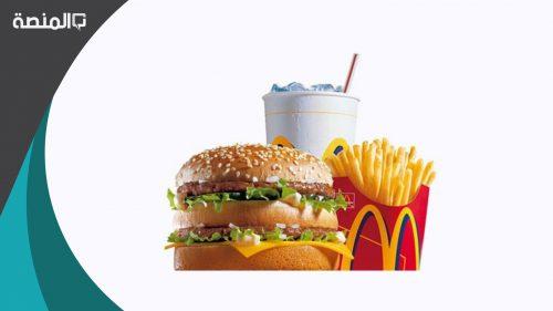 اوقات عمل ماكدونالدز في رمضان