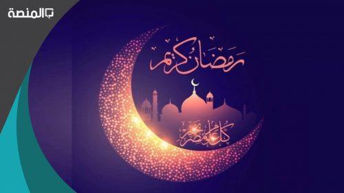 اول من قال رمضان كريم
