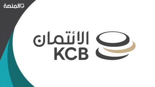حجز موعد بنك الائتمان الكويت