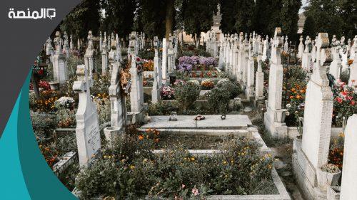 حكم زيارة القبور يوم العيد