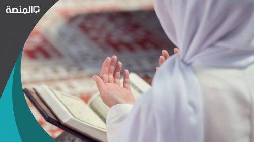 دعاء اللهم ارحم من صام معنا رمضان