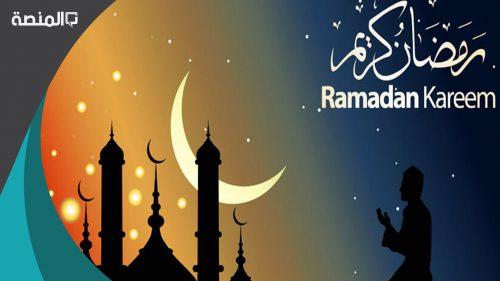دعاء اللهم بلغ احبتي شهر رمضان