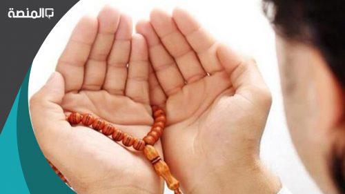 دعاء اللهم كما بلغتنا رمضان بلغنا ليلة القدر مكتوب