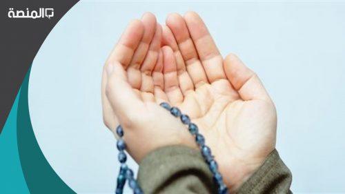دعاء اليوم الثالث عشر من شهر رمضان مكتوب