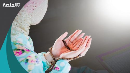 دعاء اليوم الثالث من رمضان مكتوب