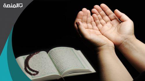 دعاء اليوم الثامن عشر من رمضان مكتوب