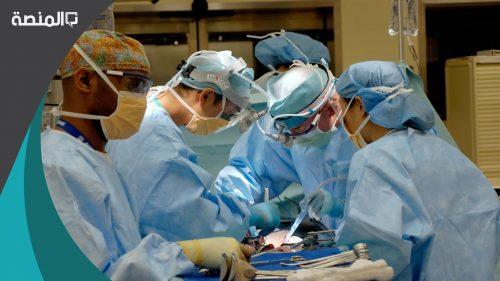 دعاء دخول المريض في غرفة العمليات