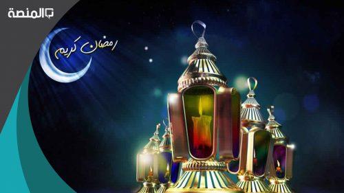 صور امساكية شهر رمضان 2021 المغرب