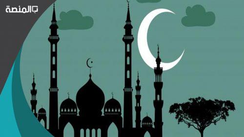 امساكية شهر رمضان 2021 اندونيسيا