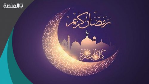 صور امساكية شهر رمضان 2021 عُمان