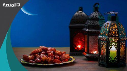 صور امساكية شهر رمضان 2021 فرنسا