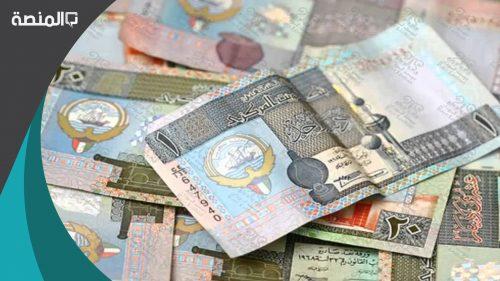 متى اصبح الدينار الكويتي العملة الرسمية بدلا من الروبية الهندية