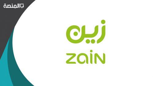 مواعيد دوام شركة زين في رمضان