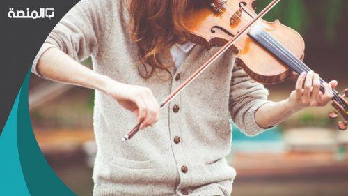 هل الموسيقى تفطر الصائم