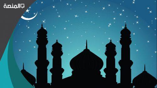 هل الذنوب تتضاعف في رمضان