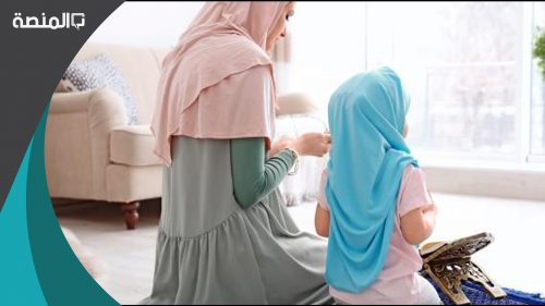هل تصلي المرأة صلاة العيد في بيتها