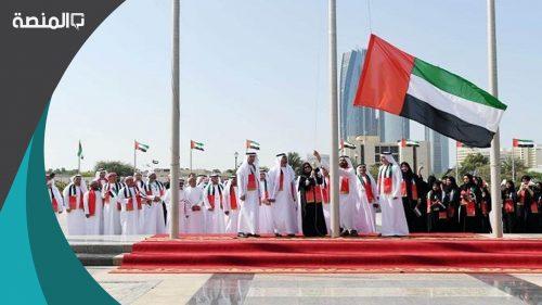 يتركز 70 من سكان دولة الامارات في