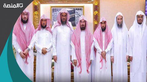 أسماء أئمة الحرم المكي الجديد رمضان 2021