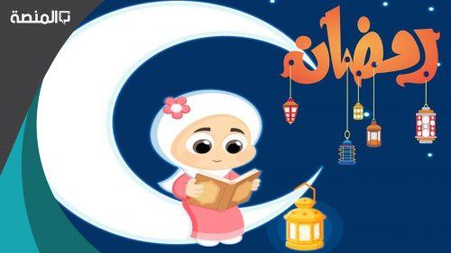 أعمال ليلة 26 السادس والعشرين من رمضان