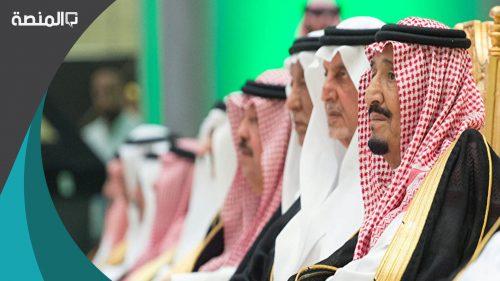 اسماء السفراء السعوديين الجدد 2021
