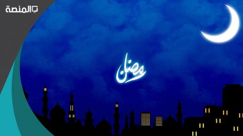 اعمال ليلة التاسع والعشرين من رمضان