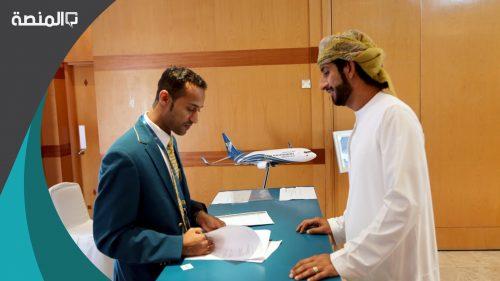 الدوام الرسمي في رمضان الكويت 2021