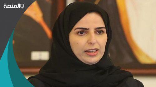 من هي السفيرة إيناس بنت أحمد الشهوان