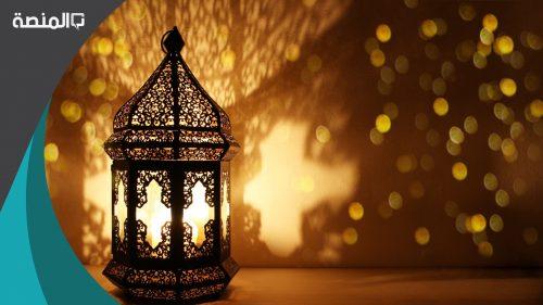 صور اللهم اجعلنا من عتقاء شهر رمضان