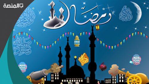 امساكية رمضان 2021 الأردن