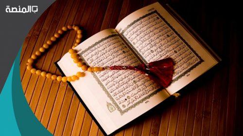 بوستات عن العشر الاواخر من رمضان 2021