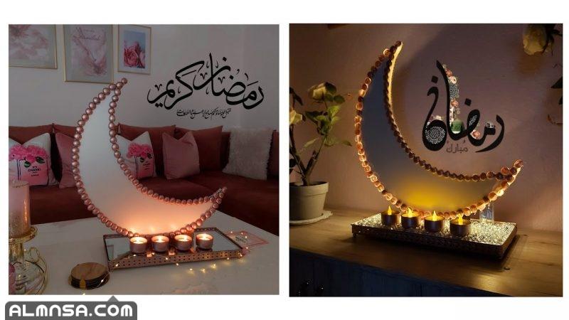تجهيزات رمضان بالصور 2021