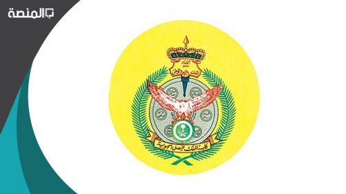 تخصصات كلية الملك فيصل الجوية 1442