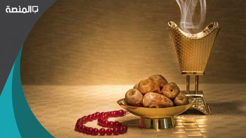 تفسير حلم الافطار في رمضان