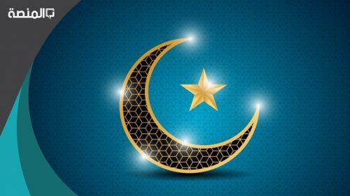 تفسير رؤية الافطار في نهار رمضان