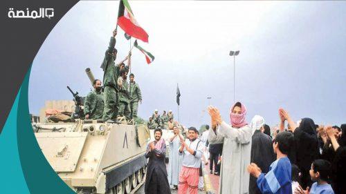 تقرير عن الغزو العراقي للكويت