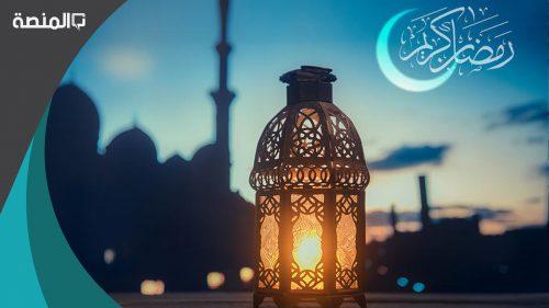 كلمات اغنية رمضان جانا عبد الله الشريف
