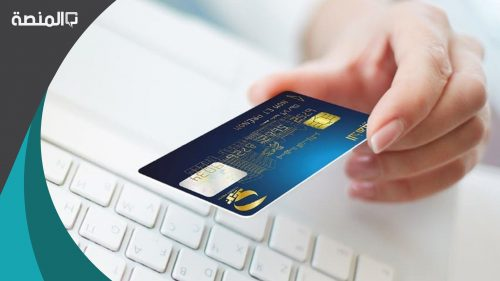 الاستفسار عن حالة توصيل البطاقة للمنزل