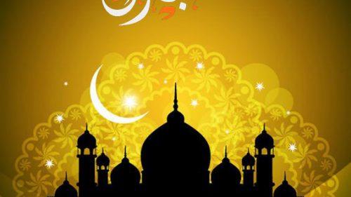 قائمة أغراض رمضان 2021