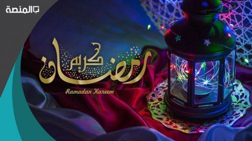 خطبة الجمعة الثالثة من رمضان