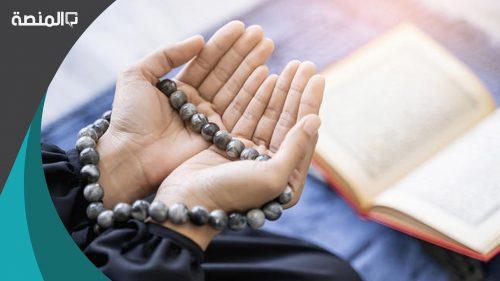 دعاء اخر يوم في رمضان مكتوب