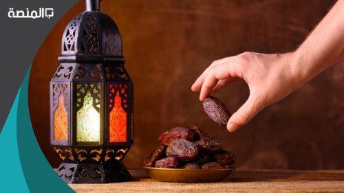 دعاء الافطار في رمضان الصحيح