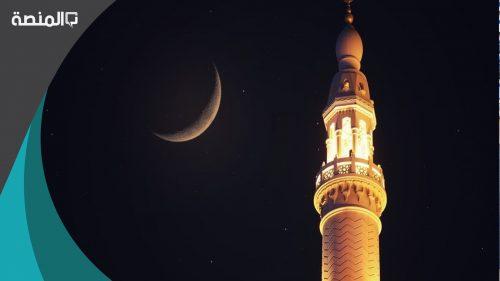 دعاء الساعة الاخيرة من رمضان