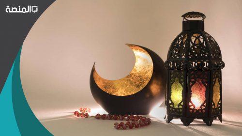 دعاء اليوم العاشر من شهر رمضان