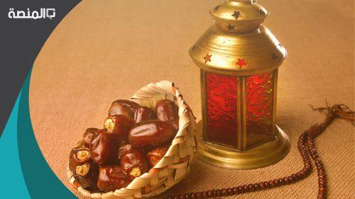 ما حكم قول اللهم إنى نويت صيام رمضان