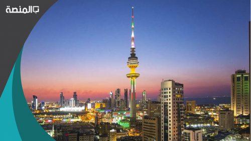 دوام برج التحرير في رمضان