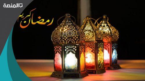 رمزيات واتس اب رمضان 1442