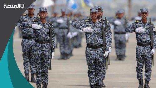 شروط القبول في الكليات العسكرية لخريجي الثانوية 1442