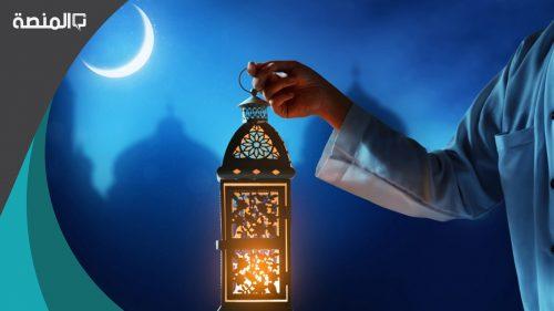 صور إسلامية رمضانية 1442
